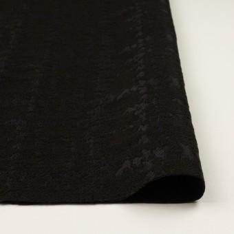 ウール&ナイロン混×幾何学模様(ブラック)×ジャガード サムネイル3