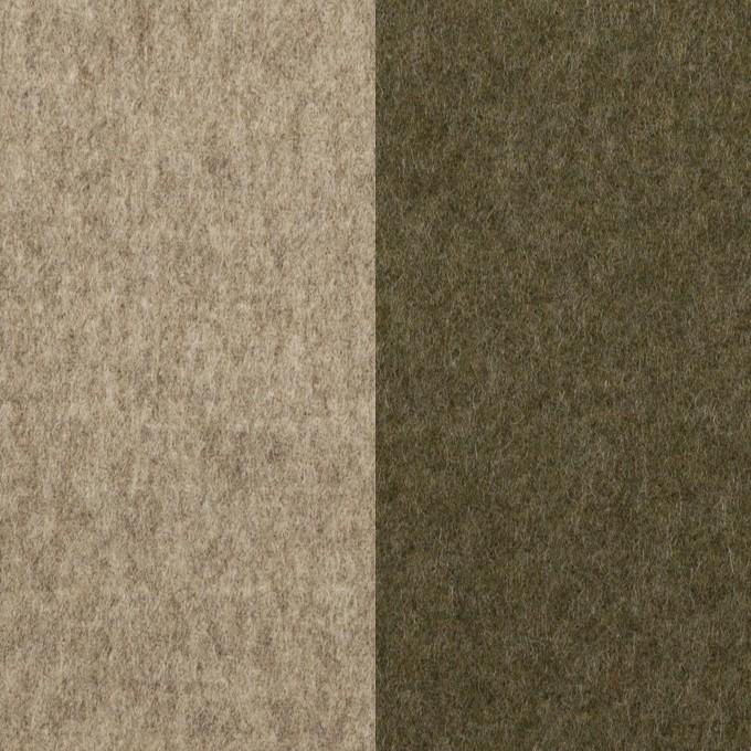 ウール×無地(グレイッシュベージュ&アッシュカーキグリーン)×Wフェイスフラノ イメージ1