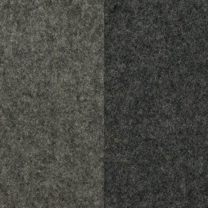 ウール×無地(グレー&チャコールグレー)×Wフェイスフラノ イメージ1