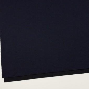 ウール×無地(ミッドナイトブルー&ブラック)×Wニット サムネイル2