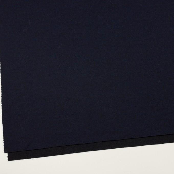 ウール×無地(ミッドナイトブルー&ブラック)×Wニット イメージ2