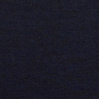 ウール×無地(ミッドナイトブルー&ブラック)×Wニット