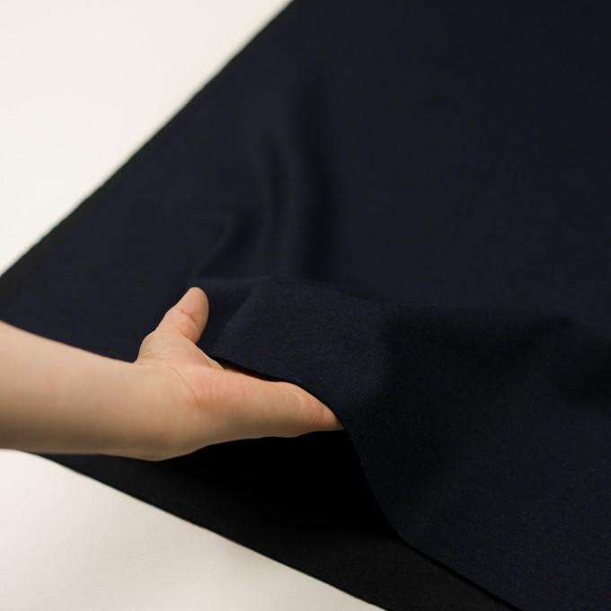 ウール×無地(ミッドナイトブルー&ブラック)×Wニット イメージ5