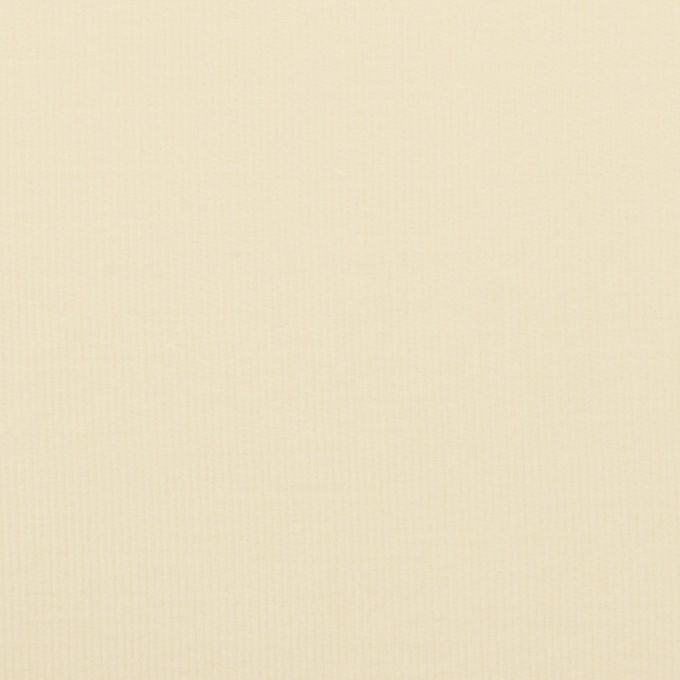 コットン&ポリウレタン×無地(クリーム)×細コーデュロイ・ストレッチ イメージ1