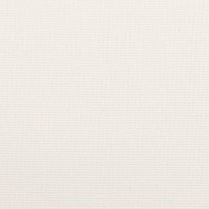 コットン×無地(オフホワイト)×斜子織 イメージ1