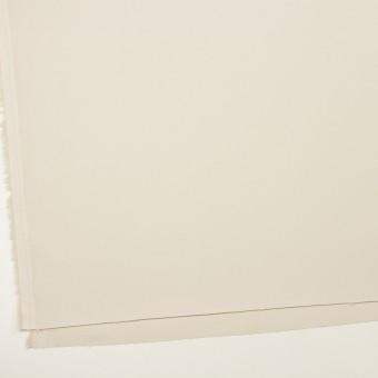 コットン×無地(アイボリー)×二重織_イタリア製 サムネイル2