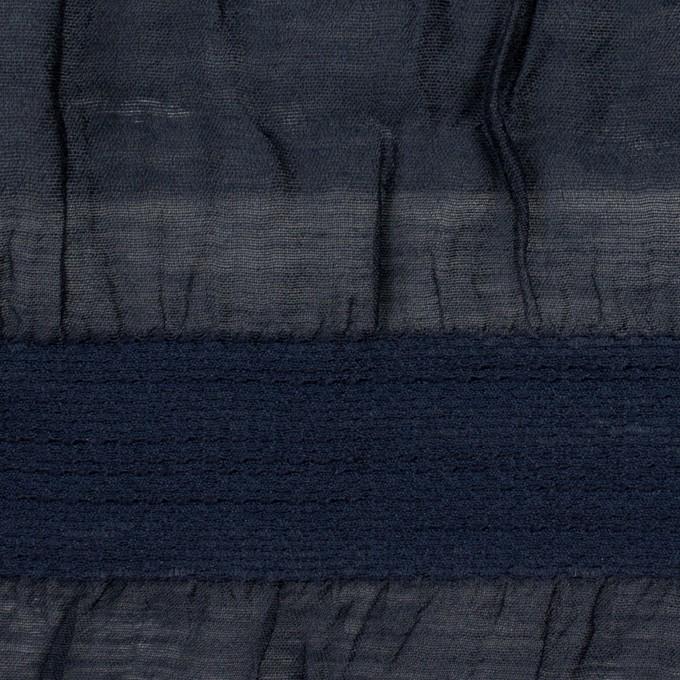 シルク&レーヨン×ボーダー(プルシアンブルー)×オーガンジー・ジャガード_全2色 イメージ1