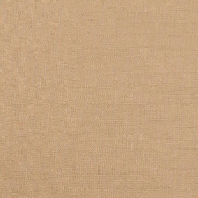 コットン&テンセル×無地(ベージュ)×ブロード イメージ1