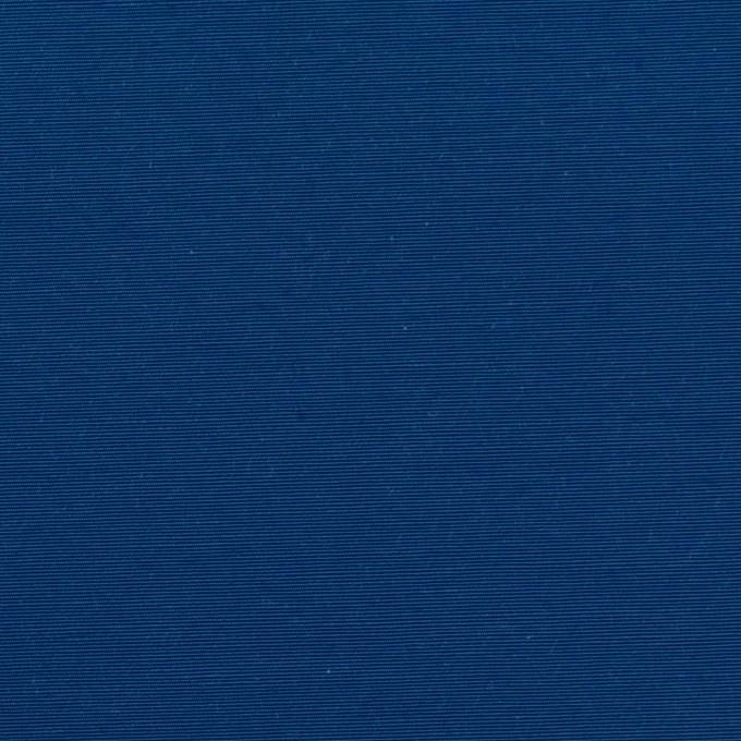 コットン&ナイロン×無地(ロイヤルブルー)×タッサーポプリン_全5色 イメージ1