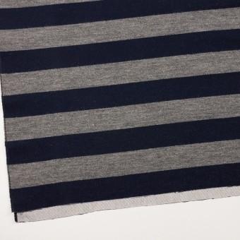 ウール&コットン×ボーダー(ネイビー&グレー)×二重織 サムネイル2