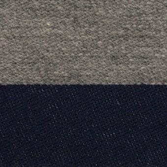 ウール&コットン×ボーダー(ネイビー&グレー)×二重織