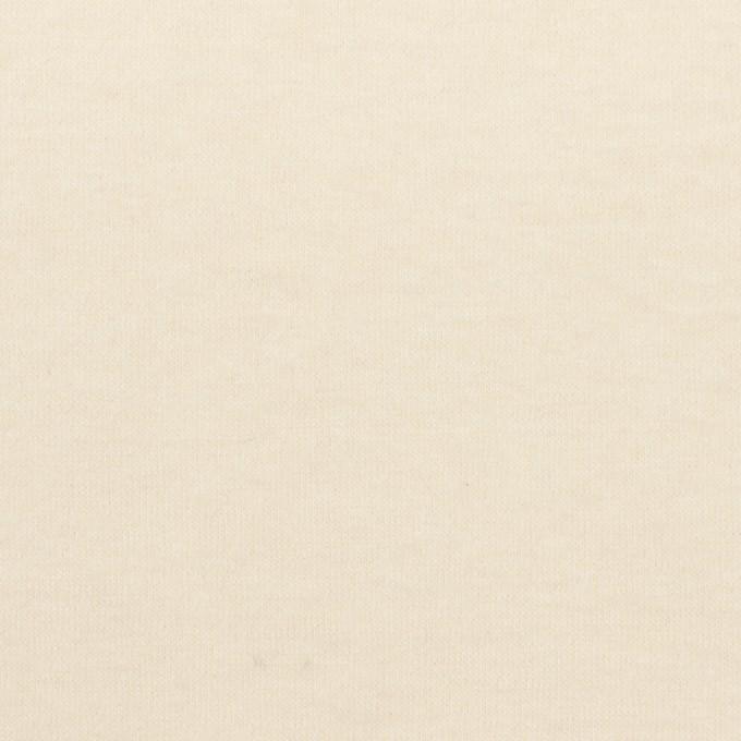 ウール×無地(クリーム)×圧縮ニット イメージ1
