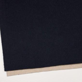 ウール&アクリル混×無地(ダークネイビー&エクリュ)×Wフェイス・フリース サムネイル2