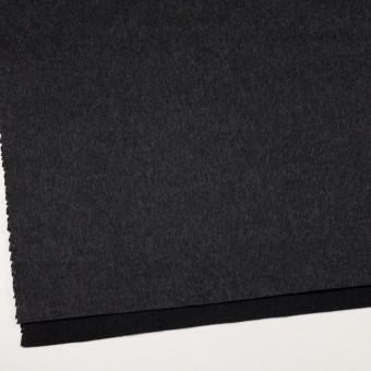 ウール&カシミア×無地(チャコールグレー&ブラック)×Wフェイス・ビーバー サムネイル2