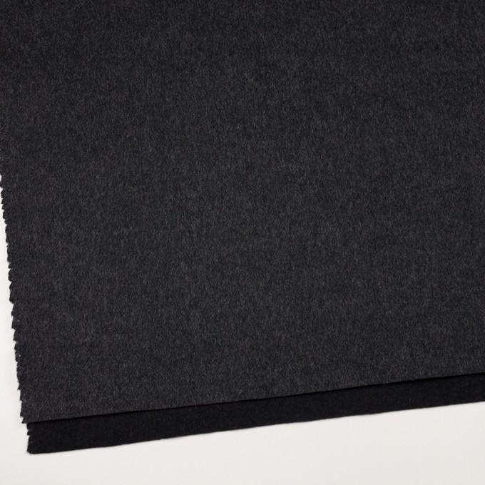 ウール&カシミア×無地(チャコールグレー&ブラック)×Wフェイス・ビーバー イメージ2