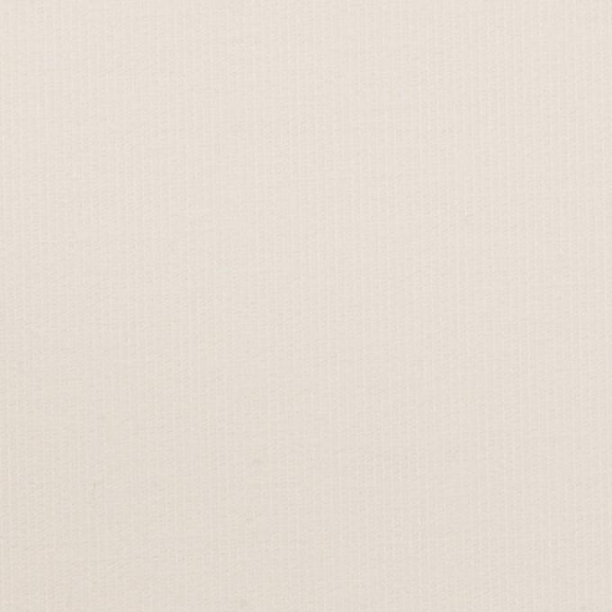 コットン&ポリウレタン×無地(ミルク)×コード織_全5色 イメージ1
