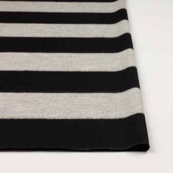 ウール×ボーダー(オイスターグレー&ブラック)×天竺ニット サムネイル3