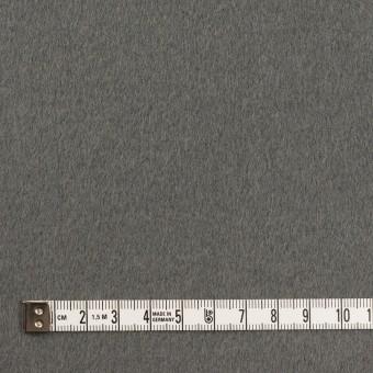 ウール×無地(スレートグレー)×Wフェイス・ビーバー サムネイル4