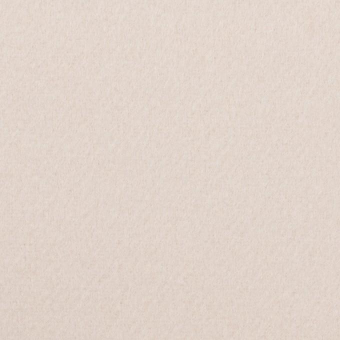 ウール×無地(ミルク)×Wフェイス・カルゼ イメージ1