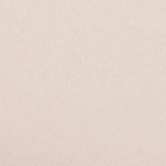 ウール&ナイロン×無地(アンバーホワイト)×フラノ(フランネル) イメージ1