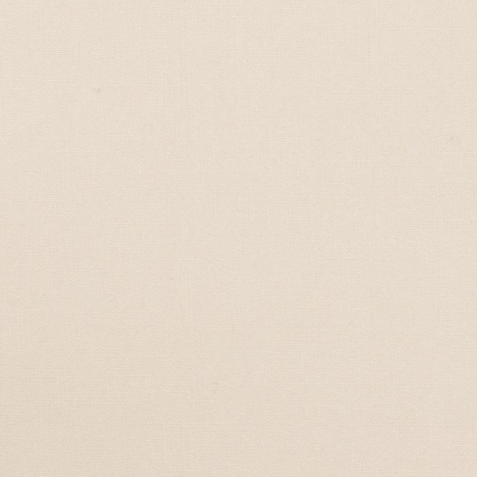 コットン×無地(エクリュ)×高密ポプリン イメージ1