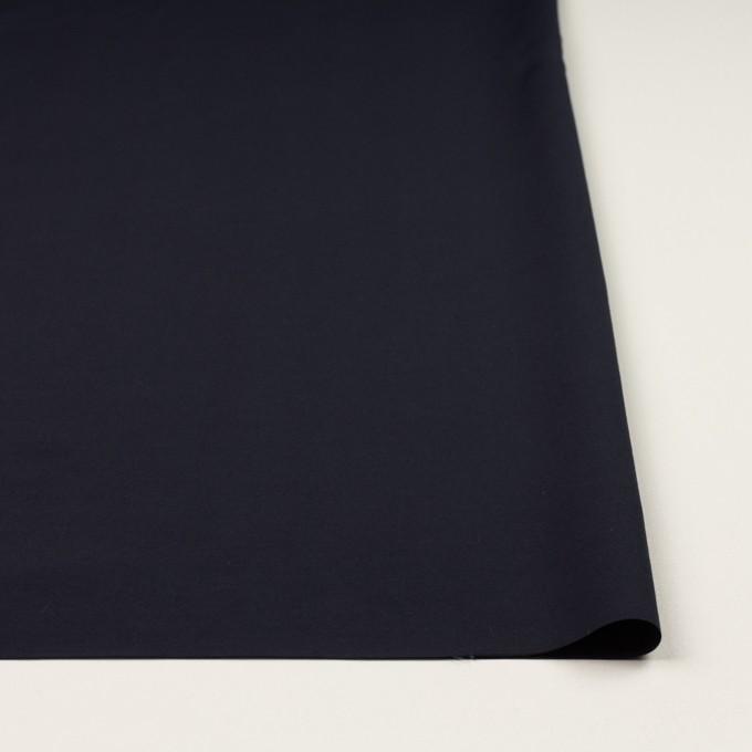 コットン&キュプラ×無地(ネイビー)×二重織 イメージ3
