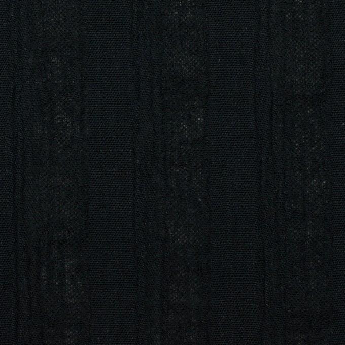 コットン×無地(ブラック)×ヨウリュウ イメージ1