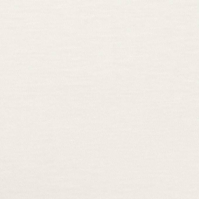 コットン&モダール×無地(オフホワイト)×スムースニット イメージ1