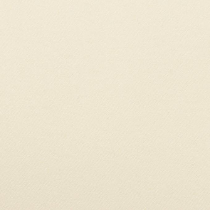 ウール×無地(クリーム)×サージ イメージ1