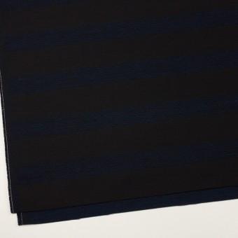 ウール&コットン混×ボーダー(プルシアンブルー&チャコールブラック)×ジャガード_全2色 サムネイル2