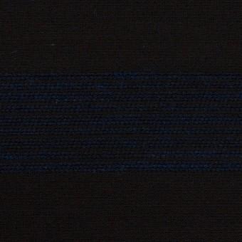 ウール&コットン混×ボーダー(プルシアンブルー&チャコールブラック)×ジャガード_全2色