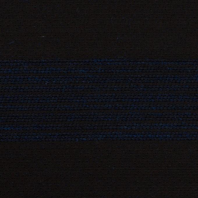 ウール&コットン混×ボーダー(プルシアンブルー&チャコールブラック)×ジャガード_全2色 イメージ1