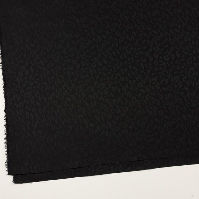 キュプラ×レオパード(ブラック)×ジャガード イメージ2
