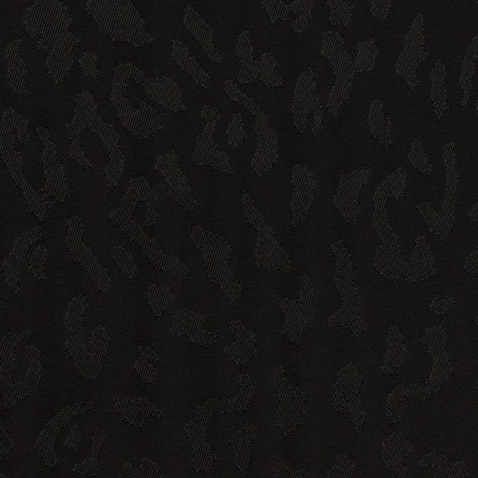 キュプラ×レオパード(ブラック)×ジャガード イメージ1