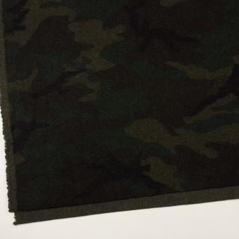ウール&ポリエステル混×迷彩(カーキグリーン)×かわり織 サムネイル2