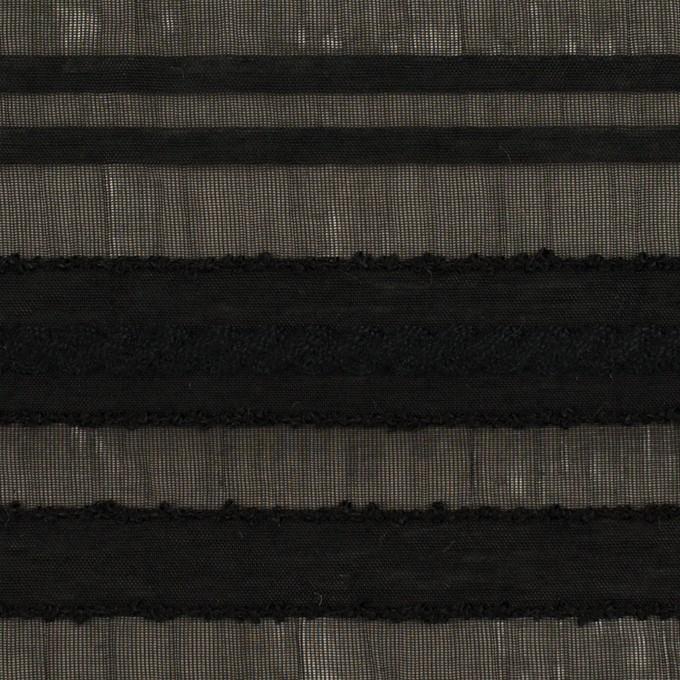 コットン&ナイロン×ボーダー(ブラック)×オーガンジー・ジャガード イメージ1